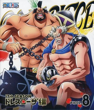 【中古】アニメBlu-ray Disc ONE PIECE ワンピース 17thシーズン ドレスローザ編 PIECE.8