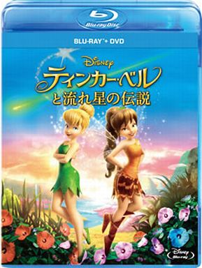 【中古】アニメBlu-ray Disc ティンカー・ベルと流れ星の伝説 ブルーレイ+DVDセット