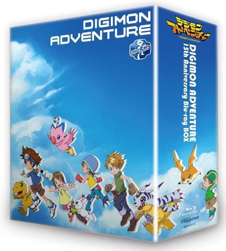 デジモンアドベンチャー 15th Anniversary Blu-ray BOX [通常版]