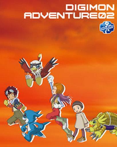 デジモンアドベンチャー02 15th Anniversary Blu-ray BOX [通常版]