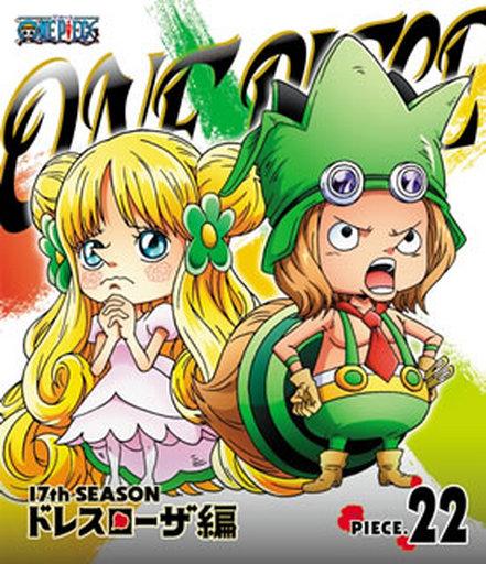 【中古】アニメBlu-ray Disc ONE PIECE ワンピース 17thシーズン ドレスローザ編 PIECE.22