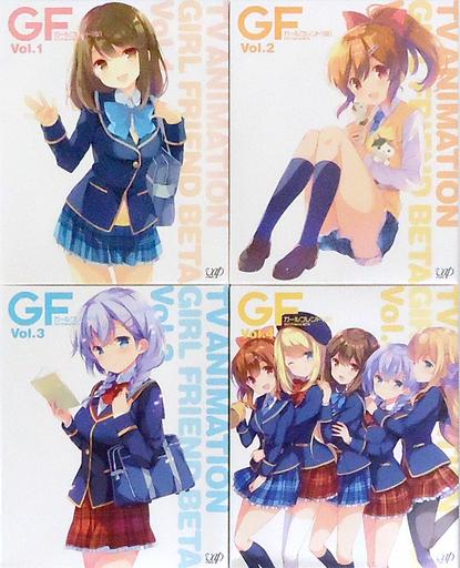 ガールフレンド(仮) 初回版 全4巻セット