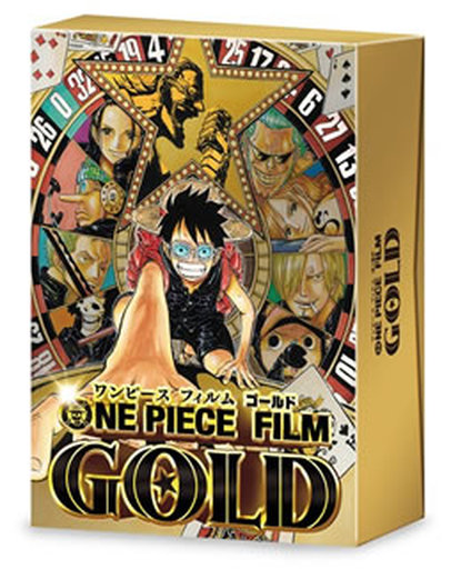 ONE PIECE FILM GOLD GOLDEN LIMTED EDITION [初回限定盤]