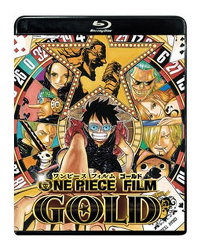 【中古】アニメBlu-ray Disc ONE PIECE FILM GOLD スタンダード・エディション