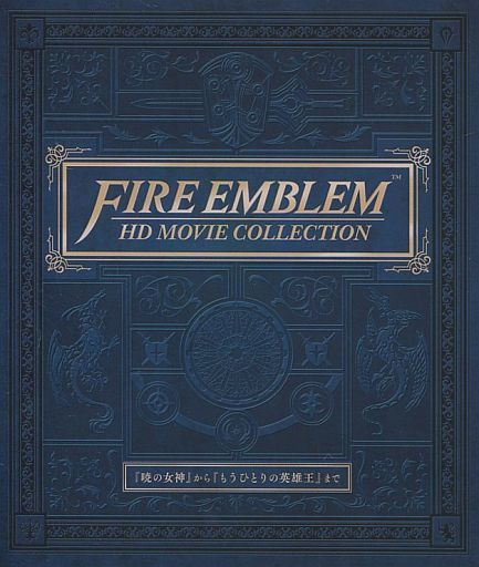 Fire emblem hd movie collection fire emblem hd movie collection blu ray disc voltagebd Image collections
