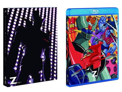 駿河屋 -マジンガーZ Blu-ray BOX VOL.1 [初回限定版]アニメBlu-ray Disc