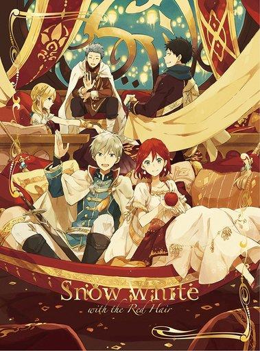 赤髪の白雪姫 Blu-ray BOX [初回仕様版]