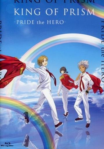 【中古】アニメBlu-ray Disc 劇場版KING OF PRISM -PRIDE the HERO- [通常版]