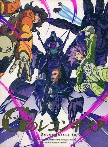 【中古】アニメBlu-ray Disc 不備有)ガンダム Gのレコンギスタ 7 [特装限定版](状態:Gのレコンペディア欠品)