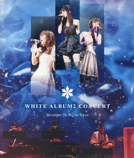 【中古】アニメBlu-ray Disc 不備有)WHITE ALBUM2 CONCERT[初回限定版](状態:スリーブ欠品)