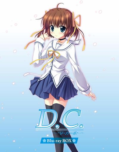 【中古】アニメBlu-ray Disc D.C.-ダ・カーポ- Blu-ray BOX [初回限定版]