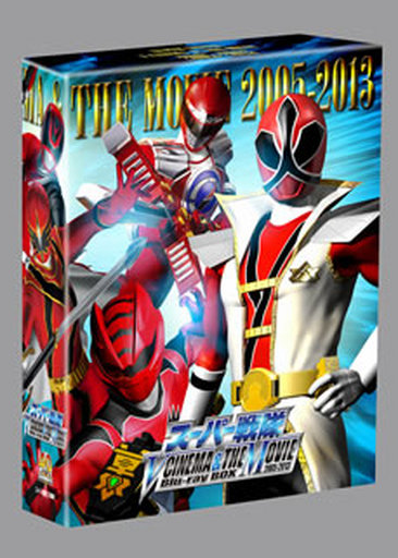 【中古】特撮Blu-ray Disc スーパー戦隊V CINEMA&THE MOVIE Blu-ray BOX 2005-2013