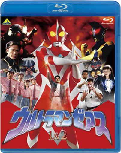 【中古】特撮Blu-ray Disc ウルトラマンゼアス 1&2