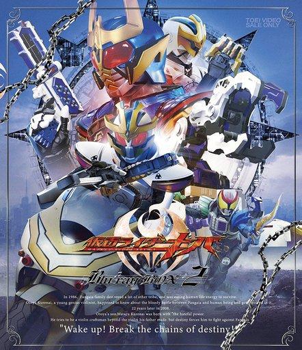 仮面ライダーキバ Blu-ray BOX 2