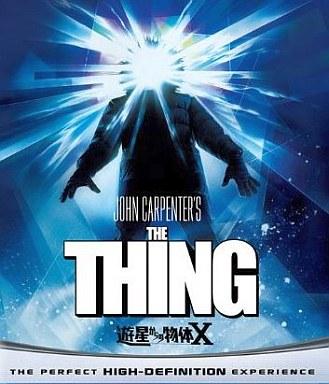 【中古】洋画Blu-ray Disc 遊星からの物体X ブルーレイ&DVDセット
