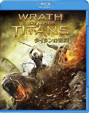 【中古】洋画Blu-ray Disc タイタンの逆襲 ブルーレイ&DVDセット