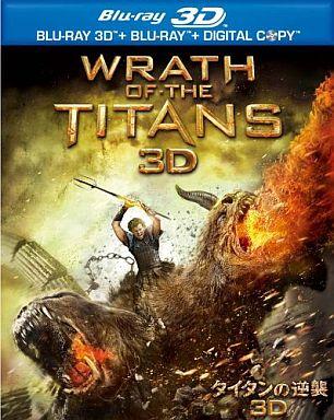 【中古】洋画Blu-ray Disc タイタンの逆襲 3D&2D ブルーレイセット[初回限定盤]