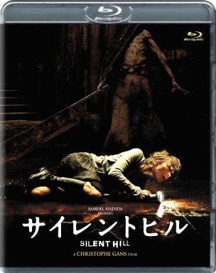 【中古】洋画Blu-ray Disc サイレントヒル