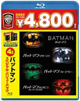 【中古】洋画Blu-ray Disc バットマン スペシャル・バリューパック[初回限定生産]