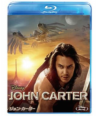 【中古】洋画Blu-ray Disc ジョン・カーター