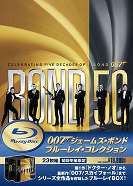 【中古】洋画Blu-ray Disc 007 ジェームズ・ボンド ブルーレイ・コレクション<23枚組>[初回生産限定]