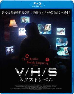 【中古】洋画Blu-ray Disc V/H/S ネクストレベル