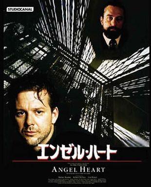 【中古】洋画Blu-ray Disc エンゼル・ハート