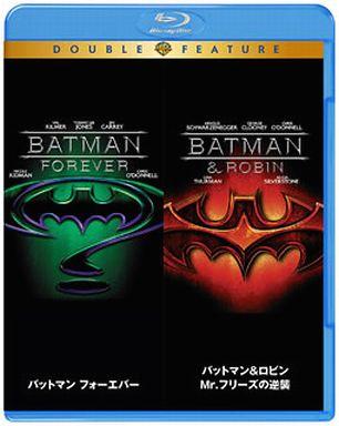【中古】洋画Blu-ray Disc 「バットマン フォーエバー」「バットマン&ロビン Mr.フリーズの逆襲」 [初回限定生産]