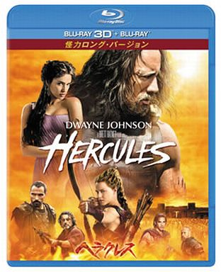 Hercules Strong Long Version 3D & 2D Blu-ray Set