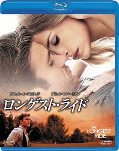 【中古】洋画Blu-ray Disc ロンゲスト・ライド