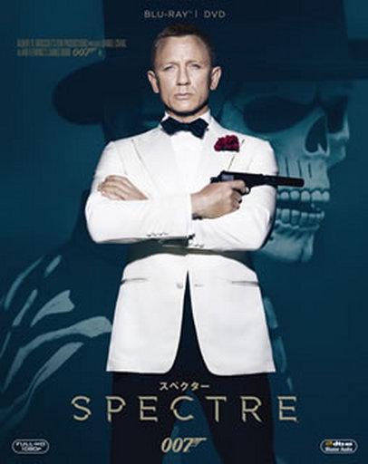 【中古】洋画Blu-ray Disc 007 スペクター BD&DVDセット