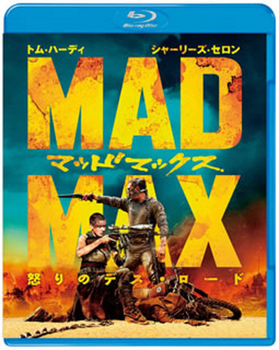 【中古】洋画Blu-ray Disc マッドマックス 怒りのデス・ロード