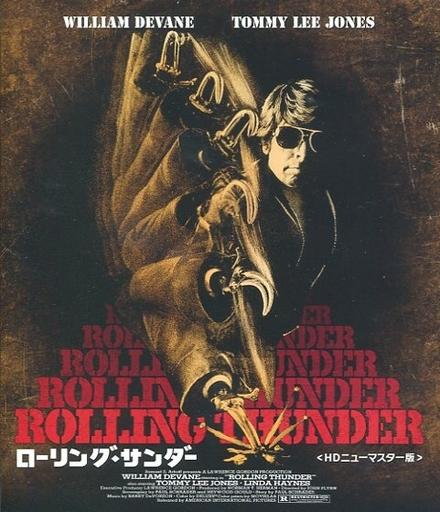 【中古】洋画Blu-ray Disc ローリング・サンダー HDニューマスター版