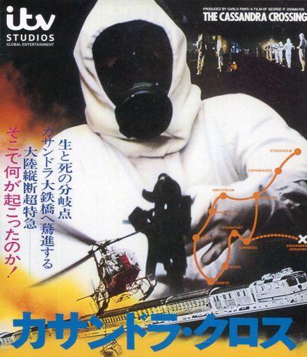 【中古】洋画Blu-ray Disc カサンドラ・クロス