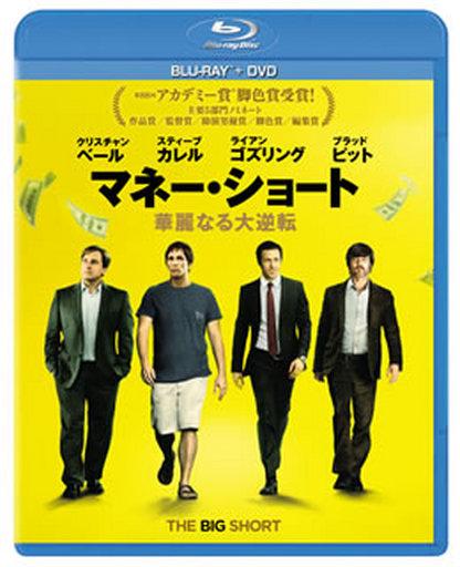 【中古】洋画Blu-ray Disc マネー・ショート 華麗なる大逆転 ブルーレイ+DVD セット