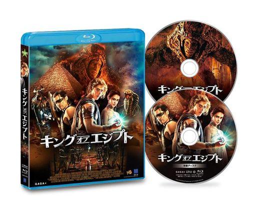 【中古】洋画Blu-ray Disc キング・オブ・エジプト