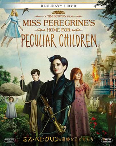【中古】洋画Blu-ray Disc ミス・ペレグリンと奇妙なこどもたち ブルーレイ&DVD