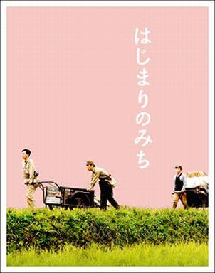 【中古】邦画Blu-ray Disc はじまりのみち