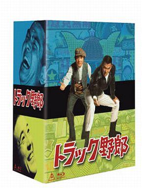 【中古】邦画Blu-ray Disc トラック野郎 Blu-ray BOX 2