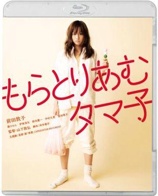 【中古】邦画Blu-ray Disc もらとりあむタマ子