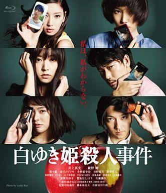 【中古】邦画Blu-ray Disc 白ゆき姫殺人事件 [通常版]