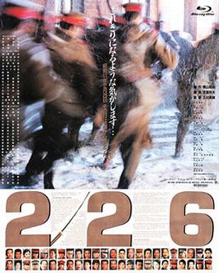 【中古】邦画Blu-ray Disc 226 あの頃映画 the BEST 松竹ブルーレイ・コレクション