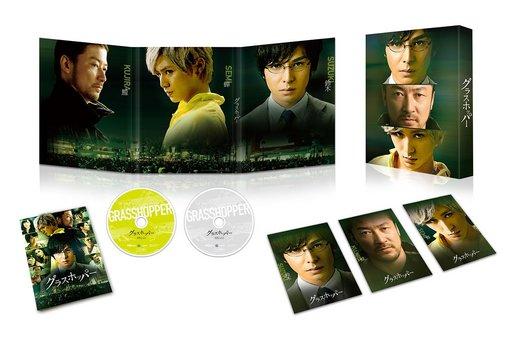 【中古】邦画Blu-ray Disc グラスホッパー スペシャル・エディション
