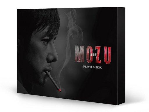 【中古】邦画Blu-ray Disc 劇場版MOZU プレミアム Blu-ray BOX