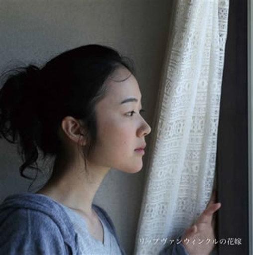 【中古】邦画Blu-ray Disc リップヴァンウィンクルの花嫁 プレミアムボックス