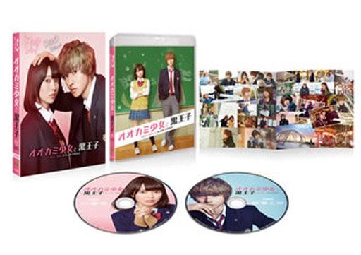 【中古】邦画Blu-ray Disc オオカミ少女と黒王子 プレミアム・エディション [初回仕様]