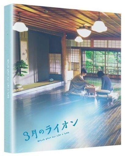 【中古】邦画Blu-ray Disc 3月のライオン 後編 [豪華版]