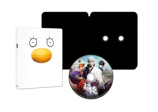 【中古】邦画Blu-ray Disc 銀魂 スチールブック仕様 [3000セット限定生産]