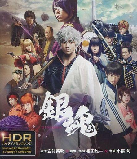 【中古】邦画Blu-ray Disc 不備有)銀魂 [4K ULTRA HD + BLU-RAY](状態:4K ULTRA HD BD欠品)