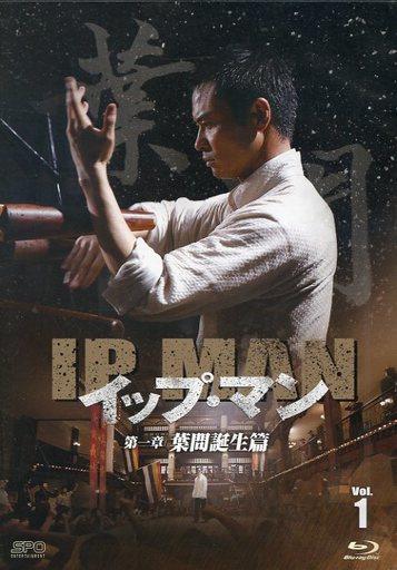 【中古】海外TVドラマBlu-ray Disc イップ・マン 1
